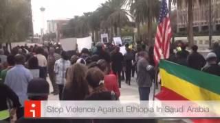 Stop Violence Against Ethiopia In Saudi Arabia part 2