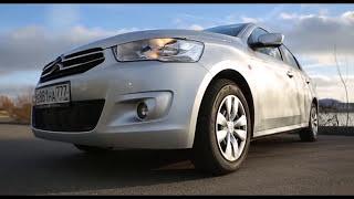 Выбор есть! Lada Vesta vs Citroen C-Elysee. Авто Плюс ТВ