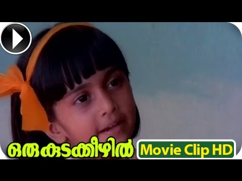 Malayalam Full Movie - Oru Kudakkezhil - Romantic Scene - Part 12 Out Of 32 [HD]