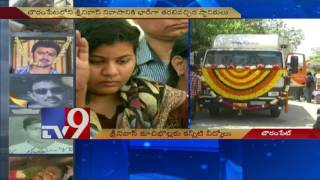 Srinivas Kuchibotla final rites begins- Visuals..