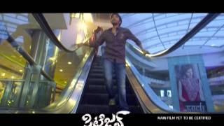 Citizen-Song-Trailer----Lavvula-Song