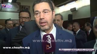 رئيس النيابة العامة في حفل تنصيب بنسامي..نتمنى أن يكون مروره إيجابيا   |   خارج البلاطو