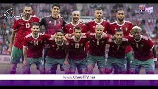 بالفيديو..بدر بانون يعود للمنتخب المغربي مقابل هذا الشــرط   |   بــووز