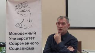 "Лекция ""Этика Д. Дидро"""