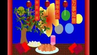 New Chinese New Year Instrumental Music Video