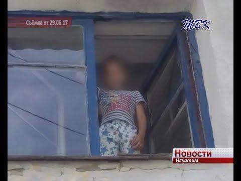 Родители оставили ребенка одного дома и получили за это предупреждение