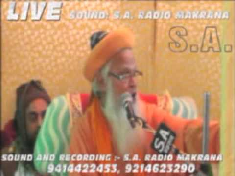 Part 5 SAYED HASHMI MIYA NEW TAQREER (17-11-2013) MAKRANA LIVE PROGRAMME SOUND AND RECORDING S.A. RA