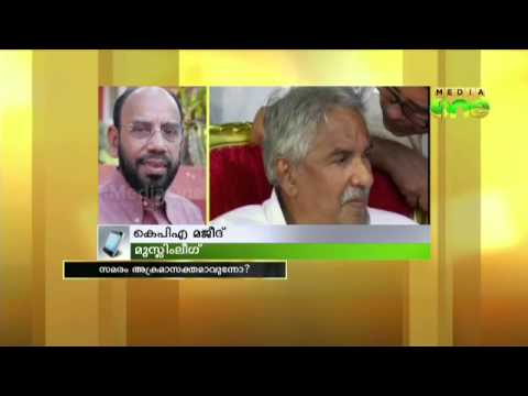 Oommen Chandy injured in stone pelting in Kannur - Special edition 27-10-13