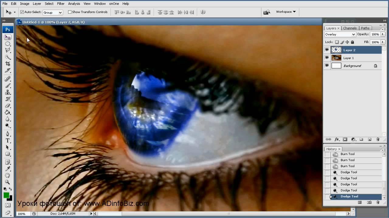 Фотошоп уроки - Как изменить цвет Глаз в фотошопе - YouTube: http://www.youtube.com/watch?v=gQb7TgyvQ50