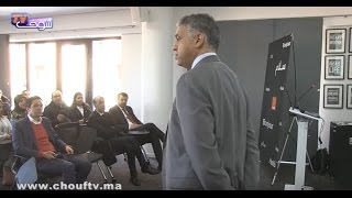 أراونج المغرب ترافق المقاولات الصغرى في تَحَوُلِها الرقمي   مال و أعمال