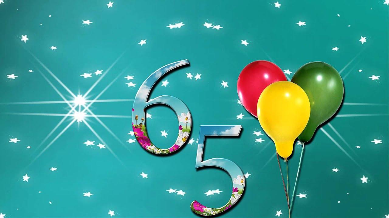 Поздравления с днем рождения 65 лет словами
