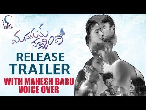 Manasuku Nachindi Release Trailer