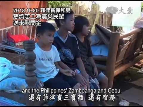 Tzu Chi - Disasters: Major Warning Signals
