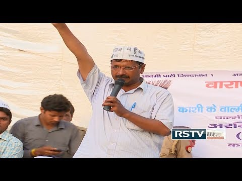 To The Point with Arvind Kejriwal