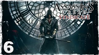 [Xbox One] Assassin's Creed Syndicate. #6: Бойцовский клуб.