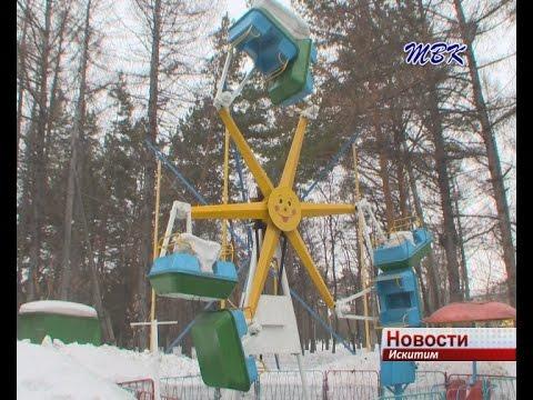 В этом году парк имени Коротеева  заметно преобразится