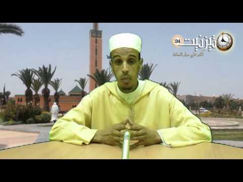 آداب المسلم في شهر رمضان – محمد أكرام
