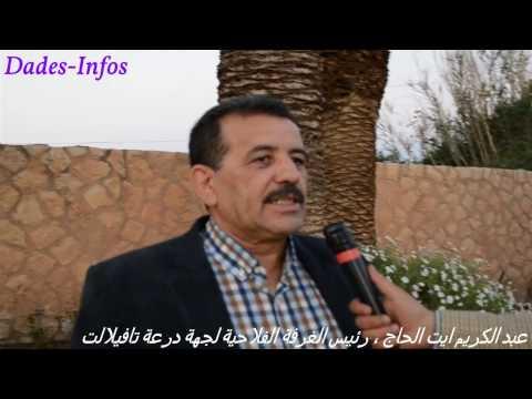 عبد الكريم ايت الحاج رئيس الغرفة الفلاحية لجهة درعة تافيلالت في لقاء خاص مع دادس انفو