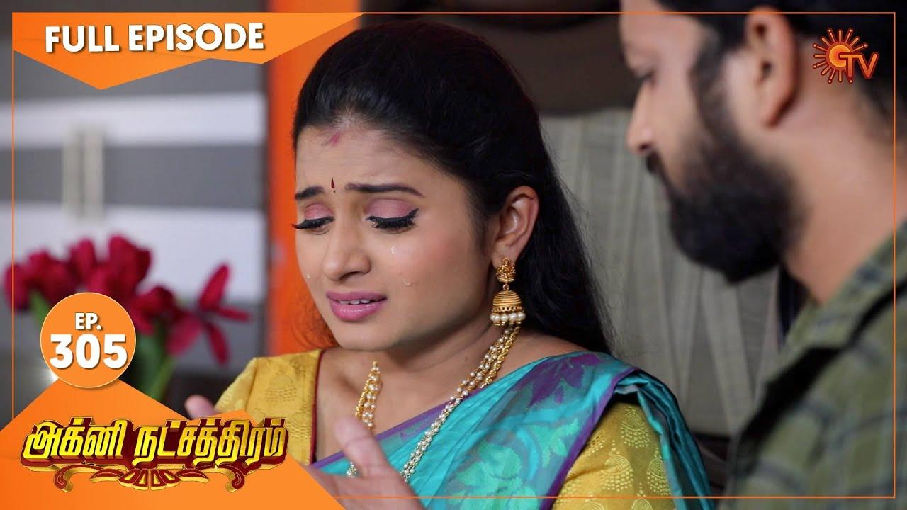 Agni Natchathiram - Ep 305 | 20 Nov 2020 | Sun TV Serial | Tamil Serial