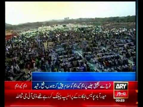 Pak army Zindabad: Dummy Pervez Musharraf in MQM Solidarity rally at Jinnah park karachi