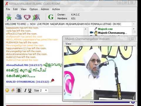 Nadapuram Speech of  28 11 2013