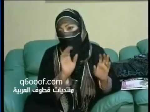 image vidéo  المليونيرة السعودية التي تطلب عريساً