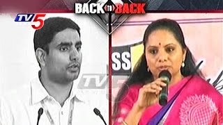 Nara Lokesh vs. Kavita; War of Words..