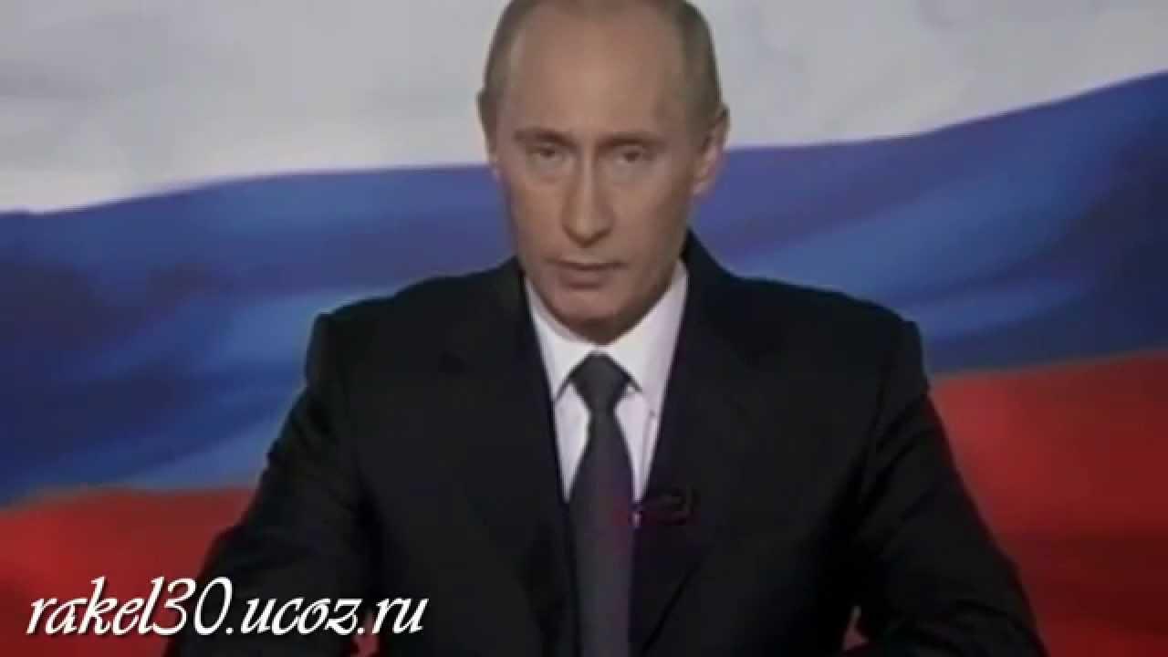 Поздравления с годовщиной свадьбы от Путина (по годам) 48
