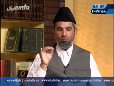 Urdu Rahe Huda 5th April 2014 - Ask Questions about Islam Ahmadiyya