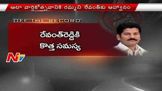 Off the Record : Revanth Reddy Problems with Advocates Strike