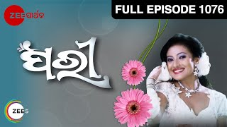 Pari - Episode 1076 - 15th March 2017