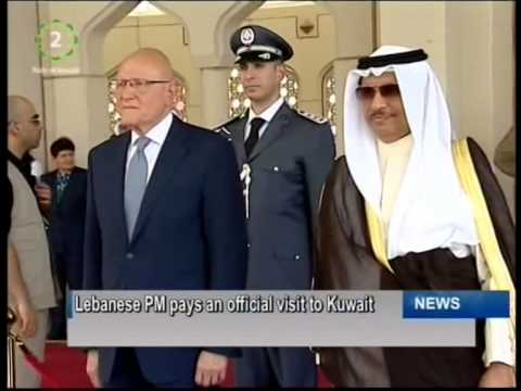 Lebanese Prime Minister Tammam Salam arrives in Kuwait on official visit