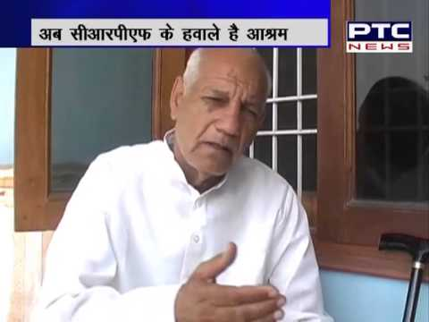 HARYANA NEWS - 19 MAY 2013 PART01