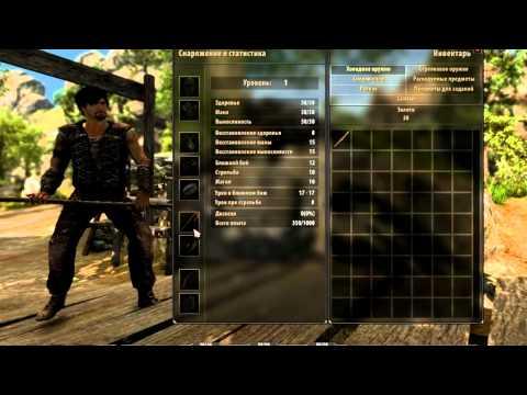 Видеообзор Готика 4: Аркания от Kanobu
