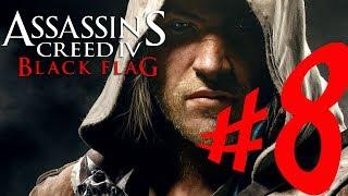 Assassin's Creed IV : Black Flag Parte 8: Navio-Bomba