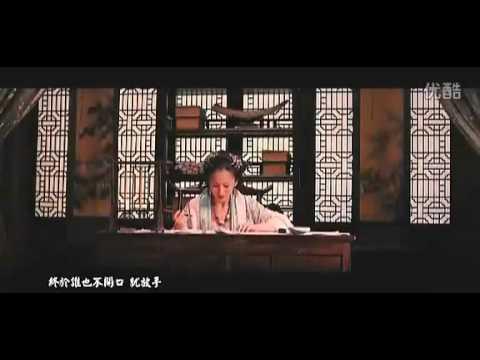 Nhạc Phim Sex and Zen (2011) 3D (Nhục bồ đoàn)