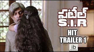 Patel SIR Movie Sensational Hit Trailers