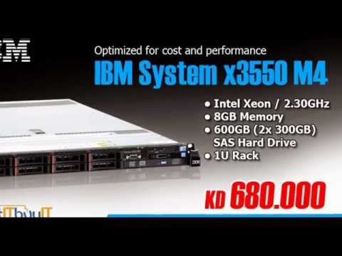 Kuwait IT Online Shopping Deal - IBM Servers Only 680 KD