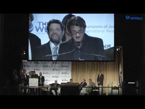 Sean Penn speaks at the Second Annual Champions of Jewish Values International Awards Gala