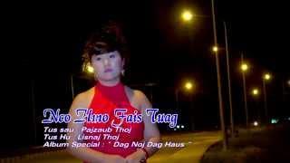 Linaj Thoj New Music Video 2015 Special Album Dag Noj Dag