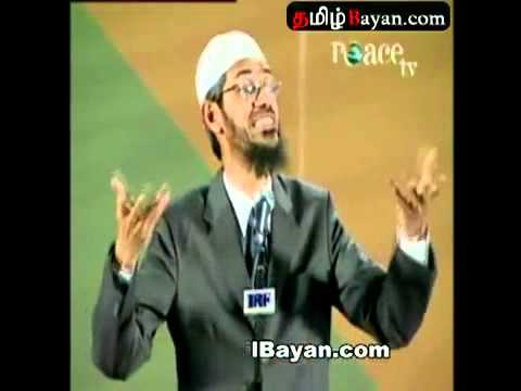 Zakir Naik Tamil Question and Answer Similarities Between Hinduism and Islam   Tamilbayan com Tamil bayans Online and Free Download4 -gWulp4n_CpQ