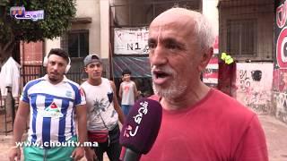 بولفاف/الكتف/ التقلية و القطبان: هذه عادات و تقاليد المغاربة يوم عيد الأضحــــى | نسولو الناس