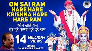 Om Sai Ram Hare Hare Krishna ( Sai Baba,Ram,Krishna