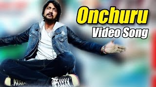 Onchuru Video Song In HD Bachchan Movie Sudeep