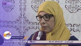 مواطنة تناشد المحسنين:هجرني راجلي وبنتي مرضات وخوتي جراو عليا من الدار.. | حالة خاصة