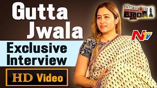 Jwala Gutta Exclusive Interview