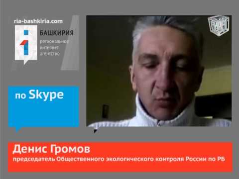 Власти Башкирии хотят закрыть завод ОАО «Сода»?