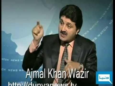 Ajmal khan Wazir's views on PAK US RELATIONS in Programme News watch on Dunya News....