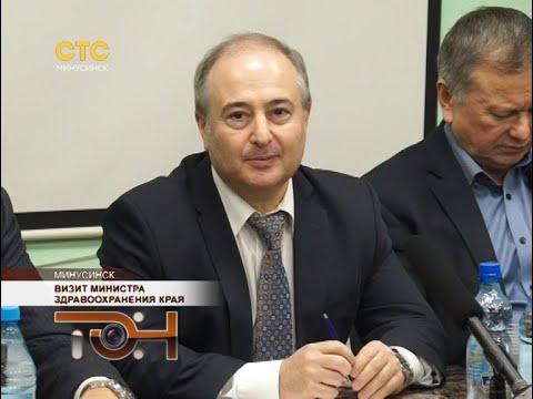 Визит министра здравоохранения края