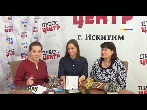 Искитимец Алексей Прокопенко- лучший бомбардир Омского Авангарда
